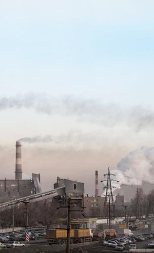 Вы живете в загрязненном районе?